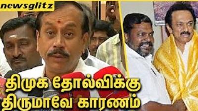 H Raja comments on DMK Defeat in RK Nagar | Thirumavalavan