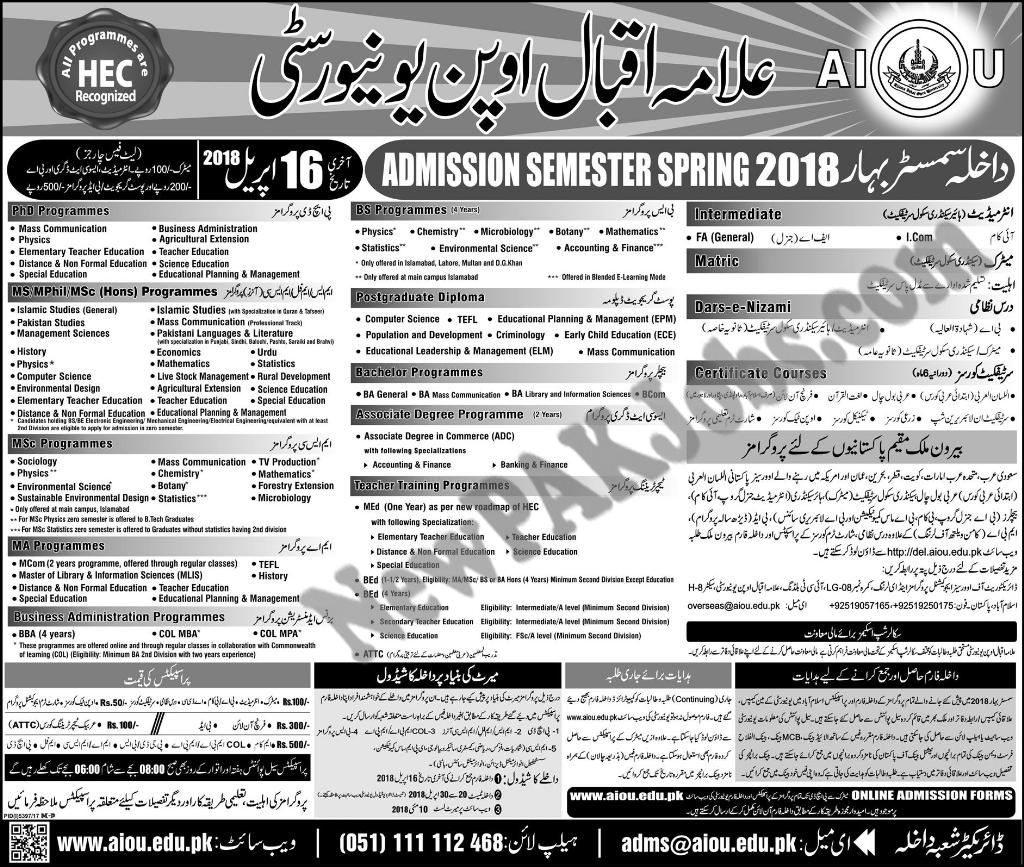 smester-spring-2018-aioud-admissions