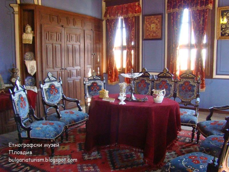 Български туризъм : Етнографски музей в Пловдив, къщата на ...