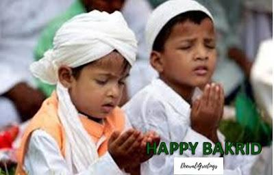 Bakrid & Eid-ul-Adha wishes