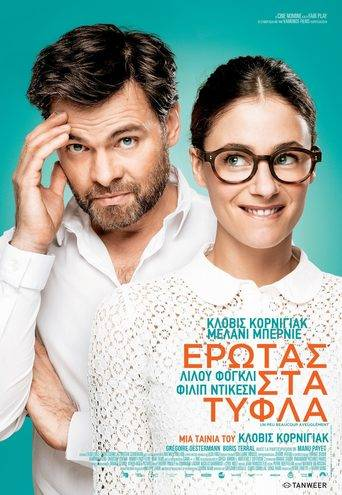 Blind Date (2015) ταινιες online seires oipeirates greek subs