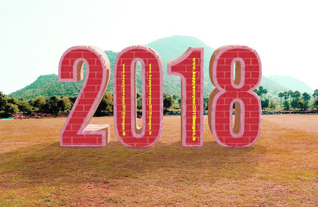 New Year 2018 Animated GIF Images