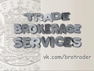 Торгово посреднические услуги