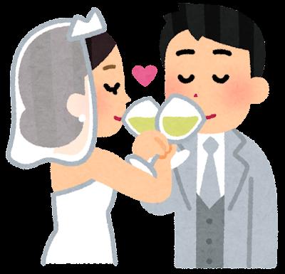 クロス乾杯のイラスト(結婚式)