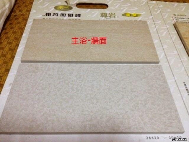 ♥傑西雜貨舖♥: 【老宅翻修】浴室+廚房 磁磚挑選