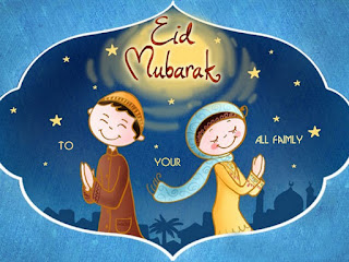 Eid Mubarak 2017 Wallpapers HD