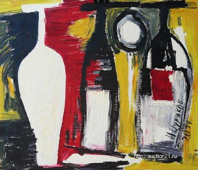 Аукцион современной живописи