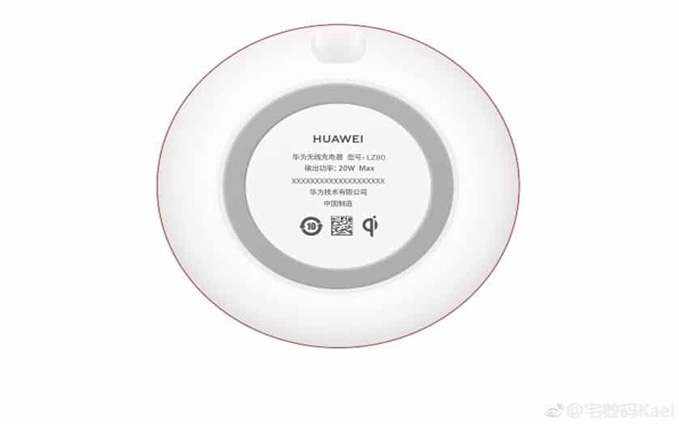 huawei-mate-20s-wireless-charger-lz80-leaked