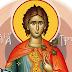 Αργία σήμερα για τους αμπελουργούς – Γιατί ο Άγιος Τρύφων θεωρείται προστάτης τους;
