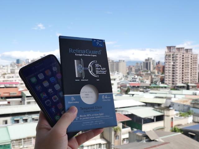 RetinaGuard 視網盾 iPhone 7 Plus 防藍光鋼化玻璃膜
