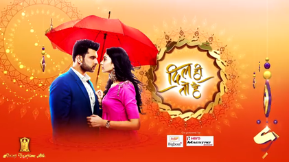 Dil Hi Toh Hai 2019 Hindi S02 Complete WEB Series 720p HEVC x265