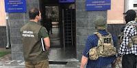 СБУ заявила про виявлення факту завдання збитків
