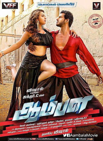 Poster Of Aambala Full Movie in Hindi HD Free download Watch Online Tamil Movie 720P