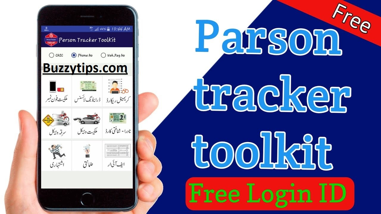 Trace Mobile Number Apk