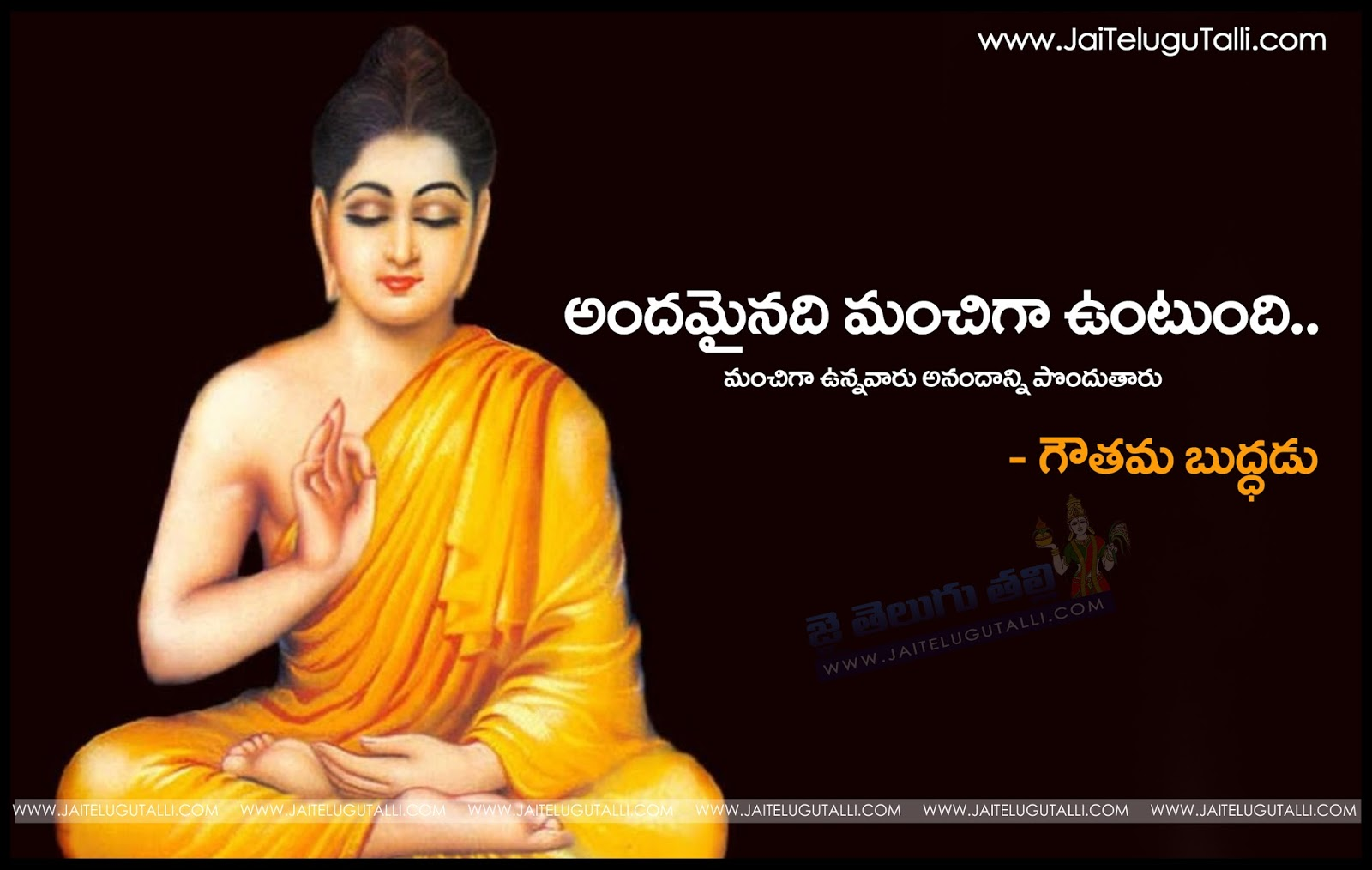 Buddha Life Quotes Best Gautama Buddha Telugu Quotes Images Hd Pictures Life