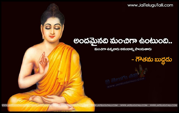 Get Here Good Morning Buddha Quotes Good Quotes