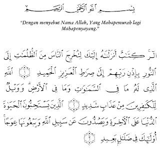 Teks Bacaan Surat Ibrahim Arab Latin dan Terjemahannya