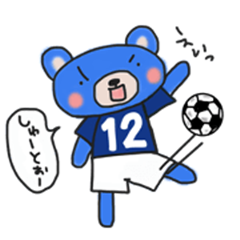 Blue sticker of a samurai bear
