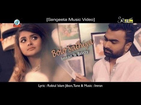 Bolo Sathiya Lyrics