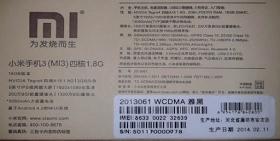 5 Cara cek dan memastikan HP Xiaomi Asli dan Palsu [ Akurat ]
