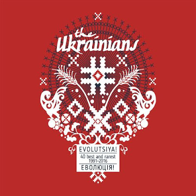 "THE UKRAINIANS ""Evolutsiya!"""