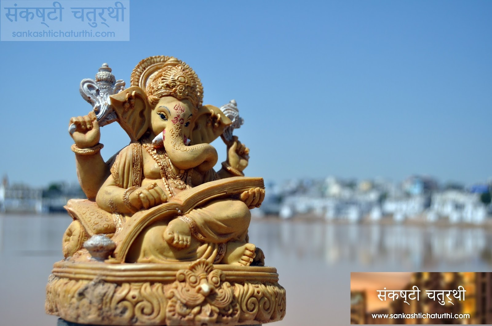 Hd wallpaper ganesh - Ganesha Wallpaper And Images 2017 2016