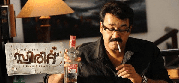 Spirit (2012) : Maranamethunna nerathu song lyrics