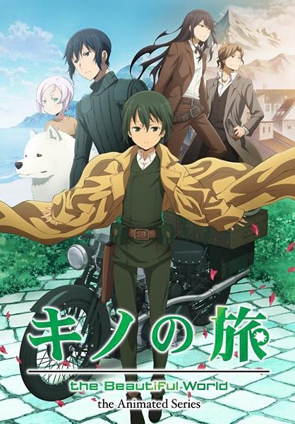 Kino no Tabi: The Beautiful World – The Animated Series – Online
