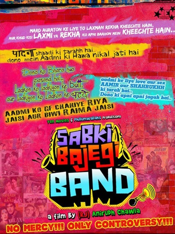 Sabki Bajegi Band 2015 Hindi 480p WEBRip 300mb