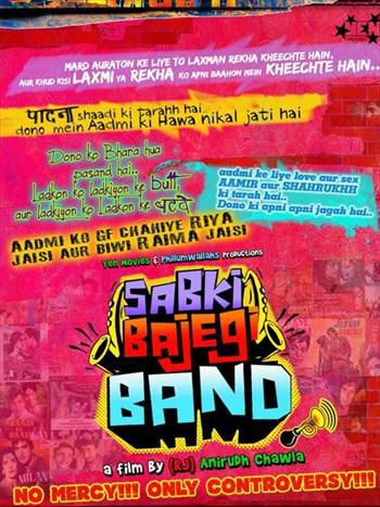 Sabki Bajegi Band 2015 Hindi Movie Download