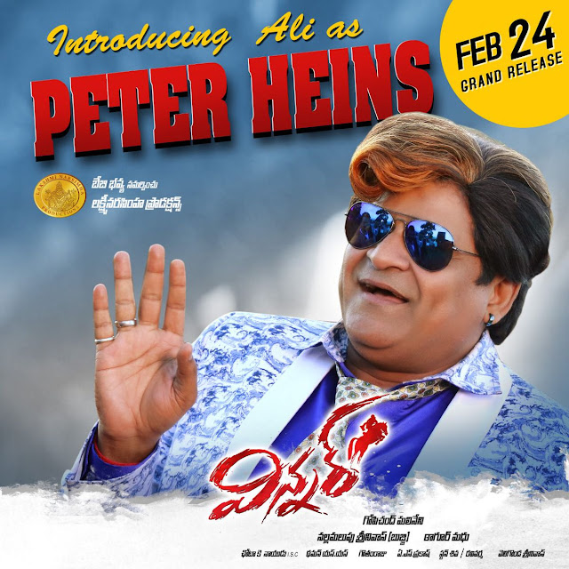 Comedian Ali as Peter Heins in Winner movie