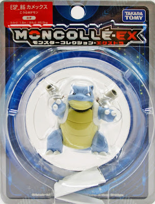 Blastoise  figure Takara Tomy Monster Collection MONCOLLE EX EMC series