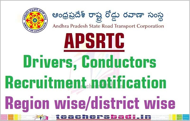 APSRTC Drivers,Conductors Recruitment 2016/Region-district wise driver posts 2016