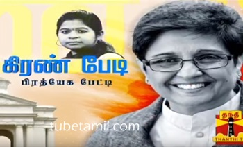 Exclusive Interview with Puducherry Lt. Governor Kiran Bedi | Tamil Version 02-08-2017