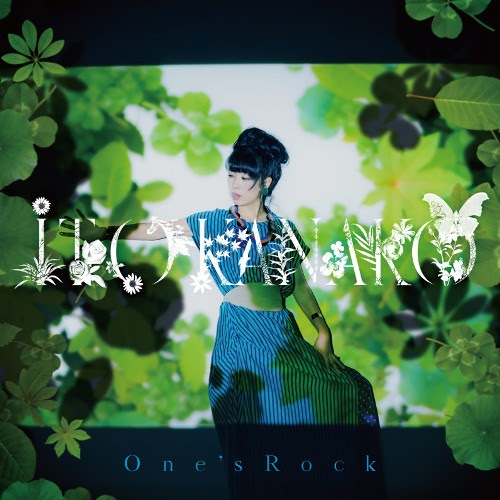 Download いとうかなこ One's Rock rar, zip, flac, mp3, hires
