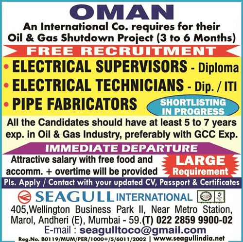 Oil & Gas Jobs, Shutdown Jobs, Oman Jobs, Electrical Supervisor, Electrical Technician, Pipe Fabricator, Seagull Jobs,