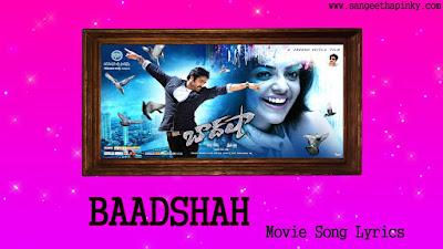 baadshah-telugu-movie-songs-lyrics