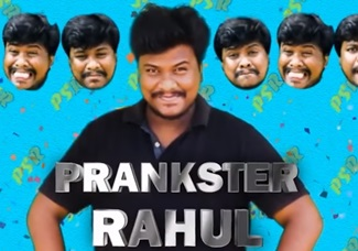 TRIAL Room Prank | Prankster rahul | Tamil video| PSR India 2020