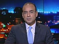 برنامج ساعة من مصر 17-1-2017 محمد المغربى - حادث كمين النقب