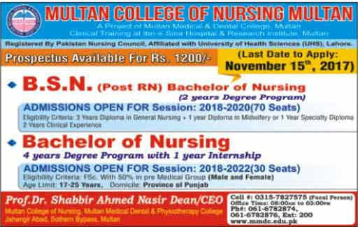 Admissions Open in Multan College of Nursing