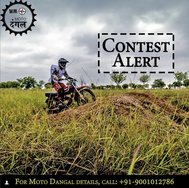 Moto Dangal Instagram Contest Alert