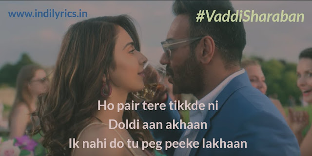 Vaddi Sharaban | Rakul Preet | Ajay Devgan | Pics | Photos | Quotes | Lyrics | Images