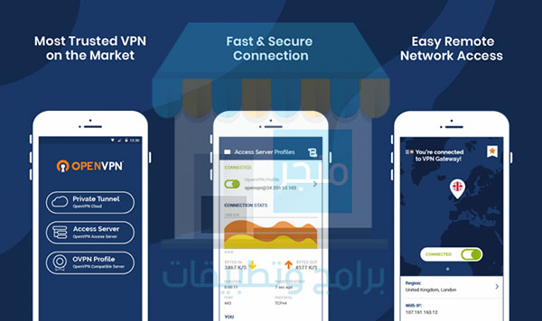 تحميل تطبيق OpenVPN Connect للاندرويد