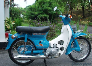 Honda Dream (Super Cub C70) motorcycle