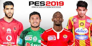 تحميل لعبة PES 2020 للاندرويد باتش العرب بدون انترنت و برابط مباشر على ميديافير
