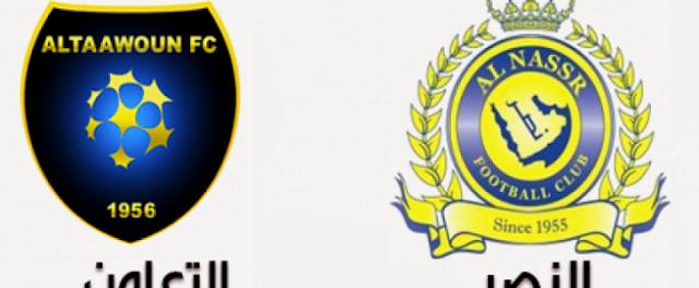 موعد مباراة النصر والتعاون في الدوري السعودي 2-2-2019