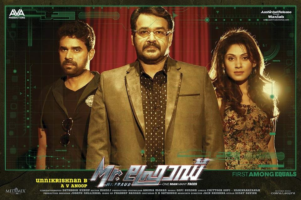 'Mr.Fraud' Malayalam movie release in doubt