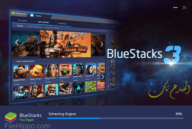 تثبيت برنامج bluestacks
