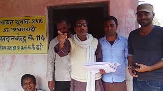 meeting-andhrathadi-madhubani