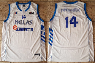c646106ed LAZAROS PAPADOPOULOS (14) GREECE NATIONAL TEAM 2010